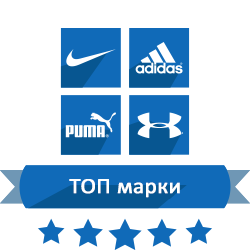ТОП марки