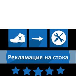 reklamace zboží