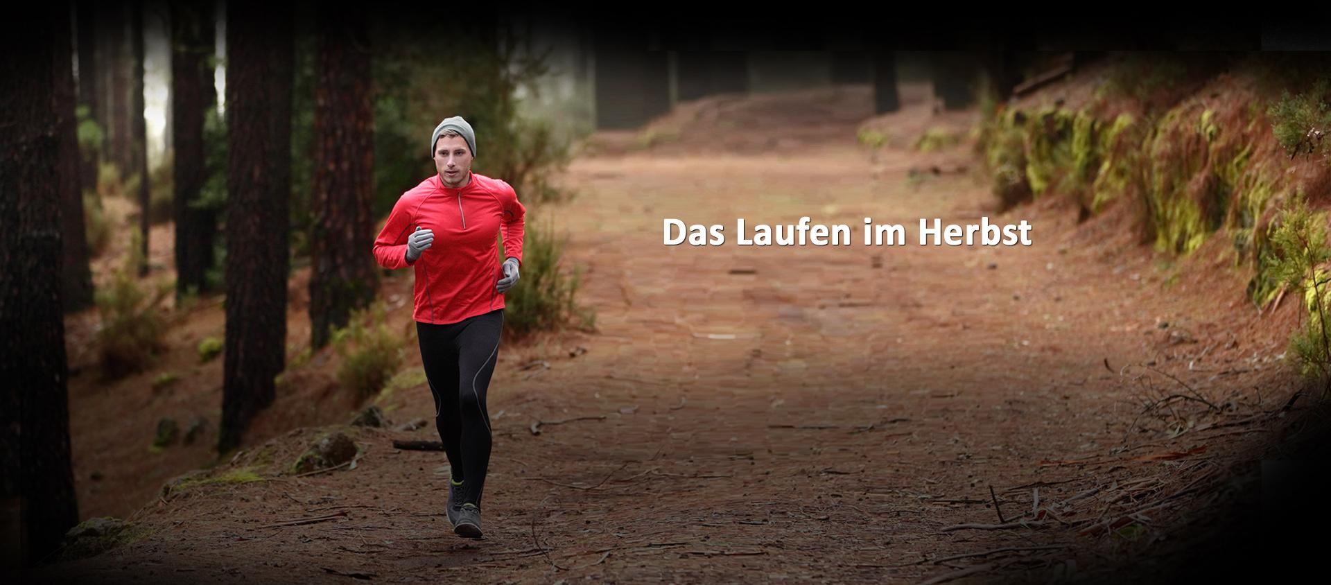 5 bewährte Tipps für das Laufen im Herbst