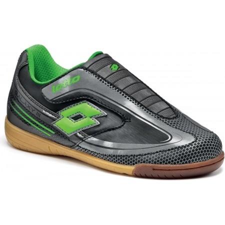 Dětská sálová obuv - Lotto GALAXY III ID JR S - 1