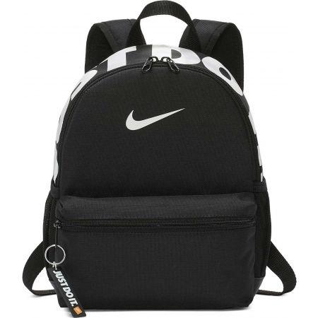 Детска раница - Nike BRASILIA JDI - 1