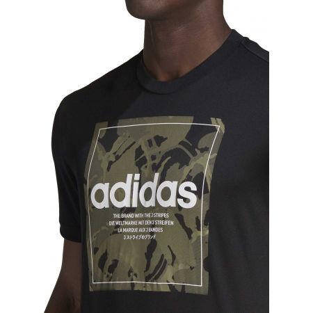 Мъжка тениска - adidas CAMO BX T - 8