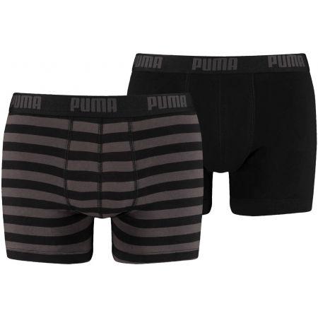 Puma STRIPE 1515 BOXER 2P - Pánske boxerky