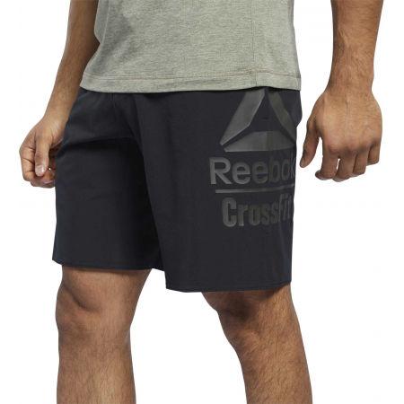 Men's shorts - Reebok RC EPIC BASE SHORT LG BR - 6