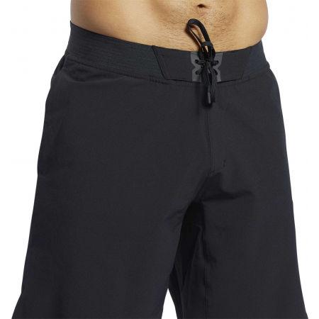 Men's shorts - Reebok RC EPIC BASE SHORT LG BR - 7