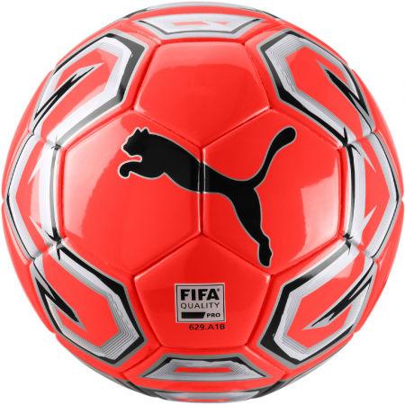 Футболна топка за футзал - Puma FUTSAL 1 FIFA QUALITY PRO