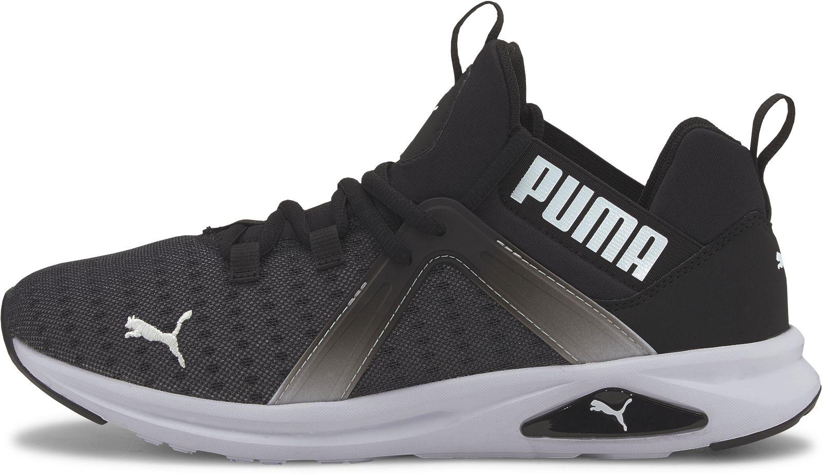 Puma ENZO 2 FADE | sportisimo.com