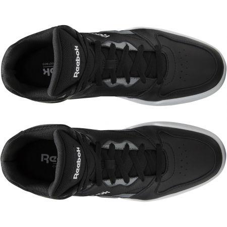 Pánska voľnočasová obuv - Reebok ROYAL BB 4500 HI2 - 4