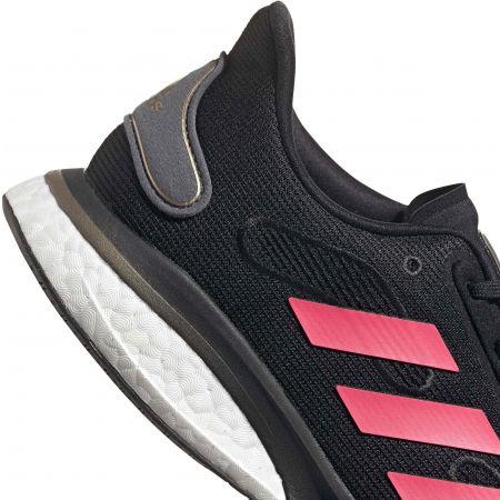 Pánska bežecká obuv - adidas SUPERNOVA M - 9