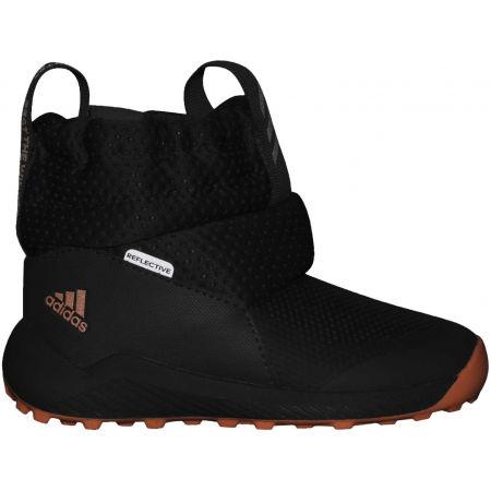 Детски зимни обувки - adidas RAPIDASNOW I - 7