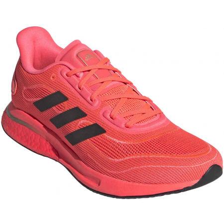 adidas SUPERNOVA W - Dámska bežecká obuv