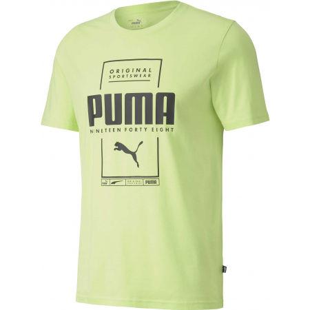 Мъжка тениска - Puma BOX PUMA TEE