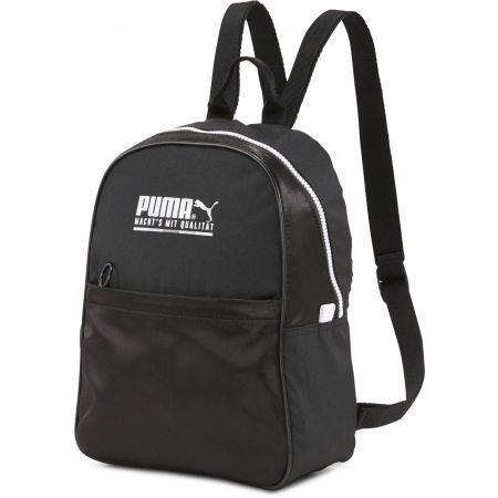 Stylový dámský batoh - Puma PRIME STREET BACKPACK - 1
