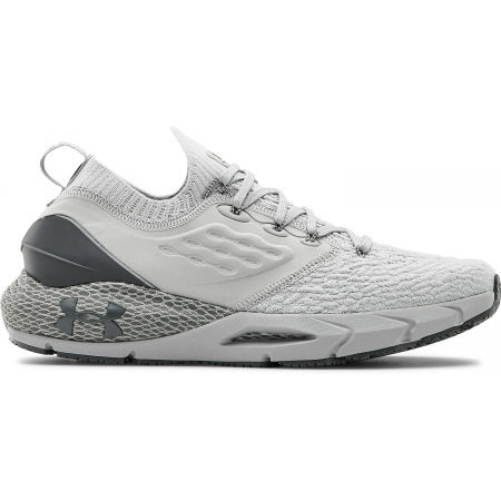 Under Armour HOVR PHANTOM 2 - Men's running shoes
