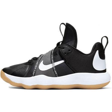 Férfi teremcipő - Nike REACT HYPERSET - 2