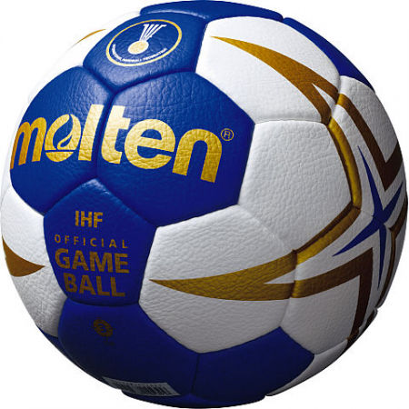 Házenkářský míč - Molten HX 5001 - 2