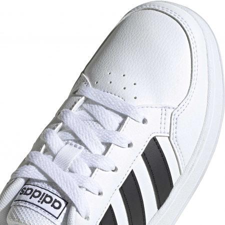 Детски маратонки за всеки ден - adidas BREAKNET K - 8