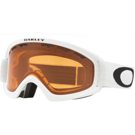 Oakley O Frame 2.0 PRO XS YOUTH