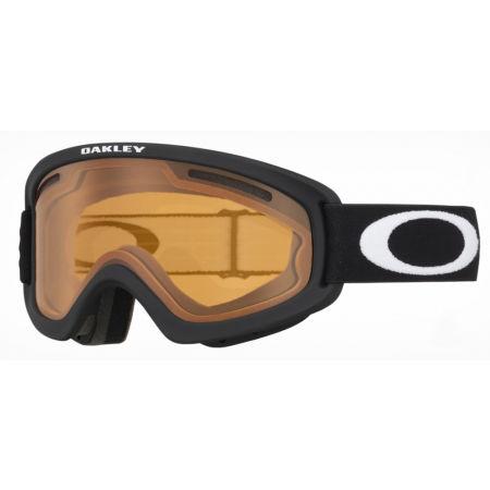 Oakley O Frame 2.0 PRO YOUTH - Gogle narciarskie dziecięce
