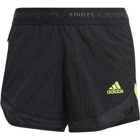 adidas ULTRA SHORT - Dámské běžecké šortky