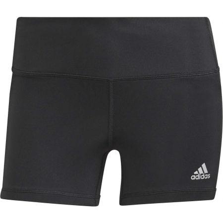 adidas OTR SHORT TGT - Dámské sportovní šortky