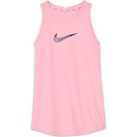 Nike DRI-FIT TROPHY