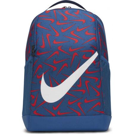 Nike BRASILIA KIDS - Детска раница