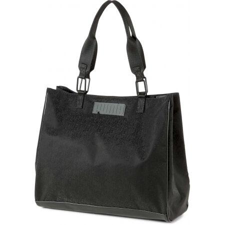 Puma PRIME TIME LARGE SHOPPER - Дамска модерна чанта
