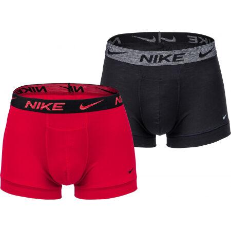 Nike RELUXE - Férfi boxeralsó