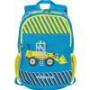 Plecak dziecięcy - Willard CHILL 7 - 1