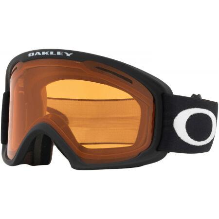 Oakley O-FRAME 2.0 PRO L - Ски очила