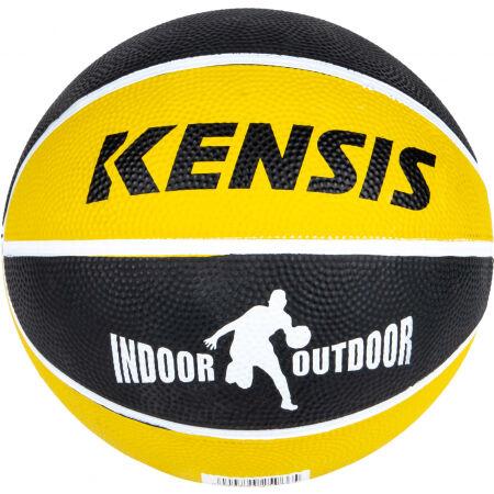 Kensis PRIME CLASSIC - Баскетболна топка
