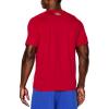 Мъжка функционална тениска - Under Armour TECH SS TEE - 10