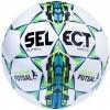 Futsalová lopta - Select FUTSAL MIMAS - 2