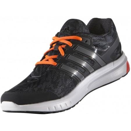 adidas GALAXY ELITE 2 M | sportisimo.at