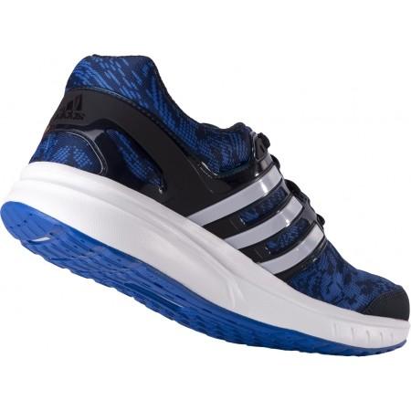 buty adidas galaxy elite