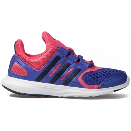 release date cozy fresh pick up adidas HYPERFAST 2.0 K | sportisimo.de