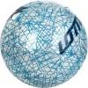 Футболна топка - Lotto BL LZG - 2