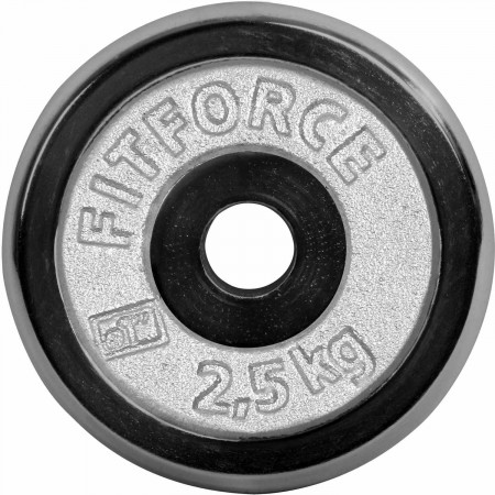 WEIGHT DISC PLATE 2,5KG CHROME - Weight Disc Plate - Fitforce WEIGHT DISC PLATE 2,5KG CHROME
