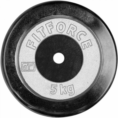 WEIGHT DISC PLATE 5KG CHROME - Weight Disc Plate - Fitforce WEIGHT DISC PLATE 5KG CHROME