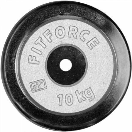 WEIGHT DISC PLATE 10KG CHROME - Weight Disc Plate - Fitforce WEIGHT DISC PLATE 10KG CHROME