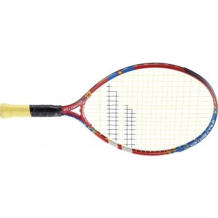 Детска ракета за тенис - Babolat BALLFIGHTER BOY 21
