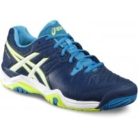 asics gel challenger 10 test