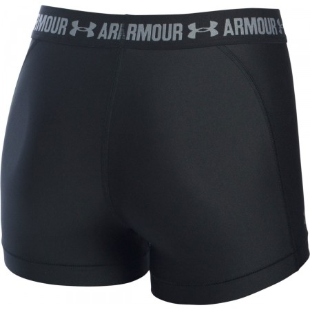 Women's compression shorts - Under Armour HG ARMOUR SHORTY - 2