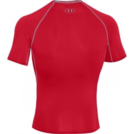 Men's short sleeve T-shirt - Under Armour ARMOUR HG SS T - 2