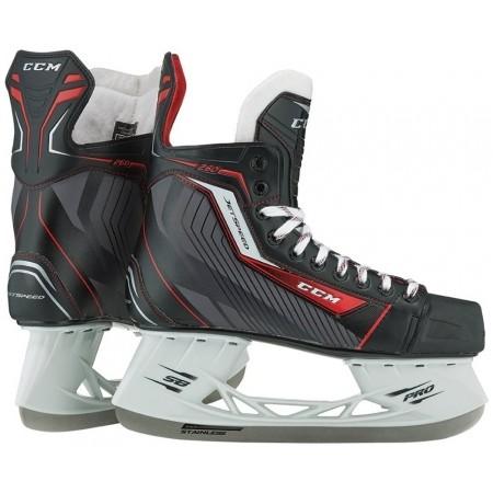 Кънки за хокей - CCM JETSPEED 260 SR