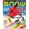 Časopis Snow - Časopis Snow - Sportisimo Časopis Snow - 7