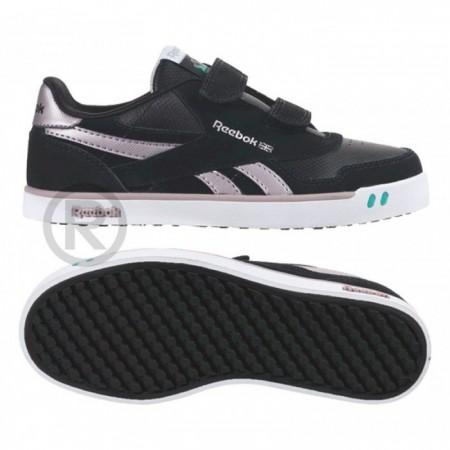 51d11a9c670 Dětská lifestylová obuv - Reebok DASH COURT 2V - 1