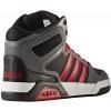Dětská obuv - adidas BB9TIS K - 6