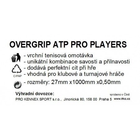 WRAP ATP PLAYERS – Owijka tenisowa - TECNIFIBRE WRAP ATP PLAYERS - 2